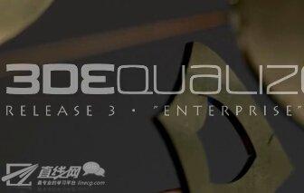 3dequalizer v4 中文视频教程