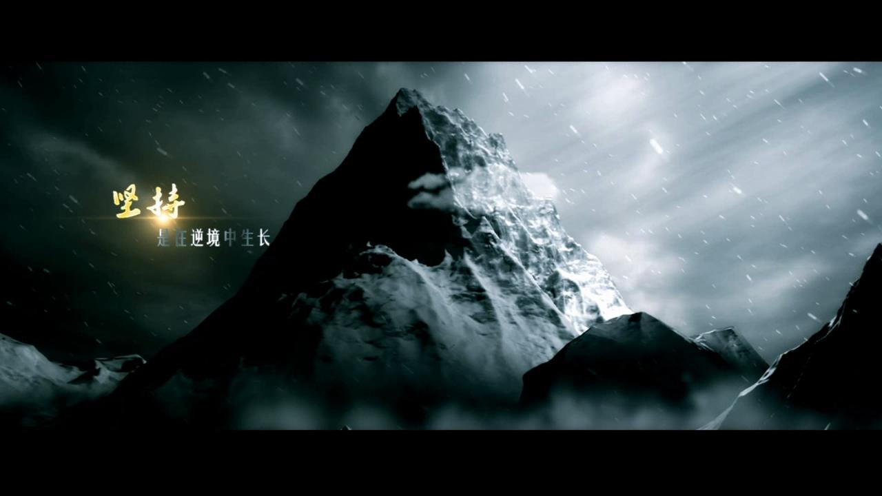 【设计师宽宽】C4D雪山镜头案例教程