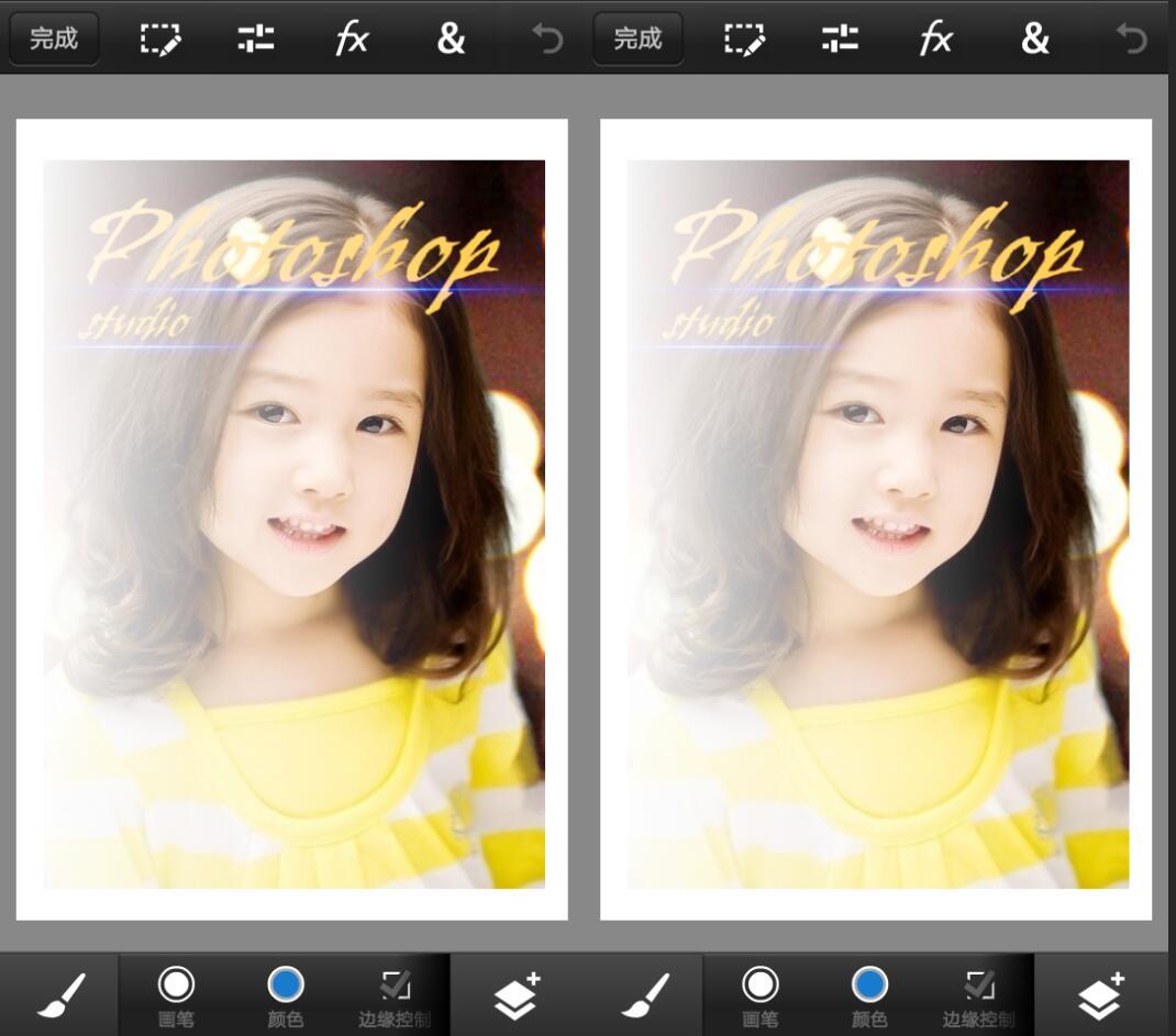 手機版PhotoShop 摳像合成 ps怎么摳圖