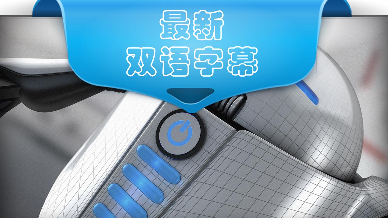 双语字幕C4D机器人建模全面视频教程硬表面雕刻渲染
