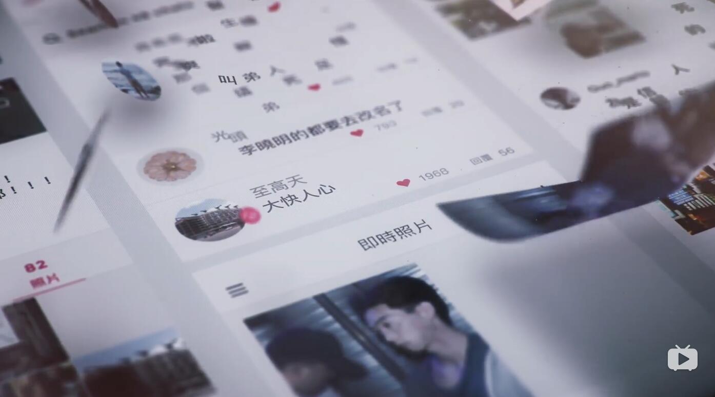 公开课 AE影视剧字幕文字效果