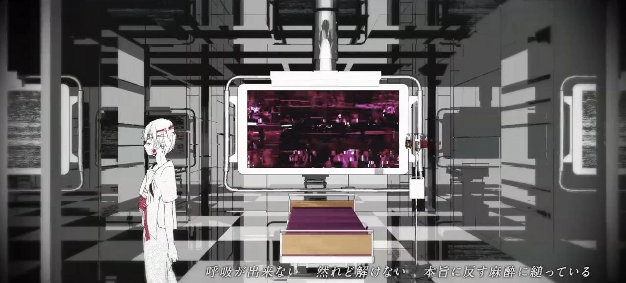 AE+E3D 二次元专题  超人气PV教程《病名为爱》