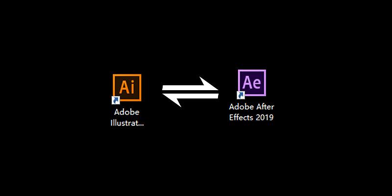 AI文件如何快速导入AE,MG动画制作必备技巧