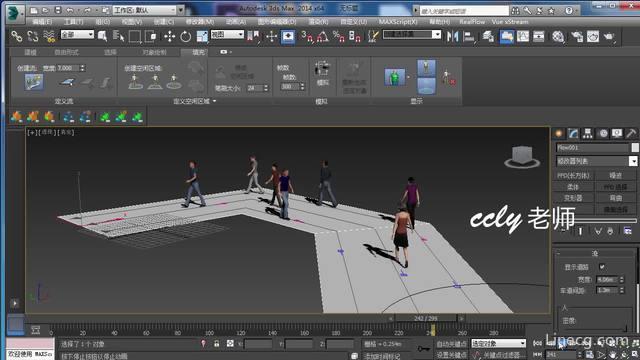 【中文】3DsMAX建筑动画视频教程