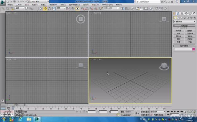 琅泽中文CG教程_老高课堂_3DSmax2014建模材质贴图