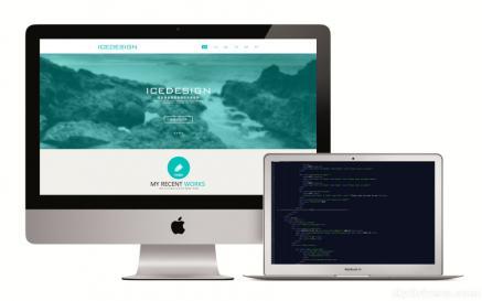 转载:现代化设计风格 网站设计建设 个人网页设计 扁平化风格网页设计 淘宝设计装修 天猫设计装修网店设计