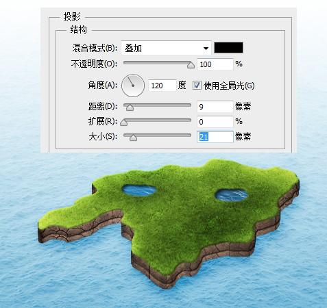 c5442b9f4602d28faa81881925d61e43 在photoshop中创建3d地图