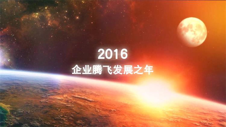 ae模板 粒子大气火炬企业公司开年宣传专题片头 ae素材