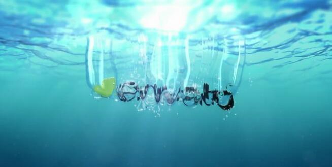 [ae模板] 产品宣传介绍logo标志沉入深水海底海洋湛蓝背景 ae素材