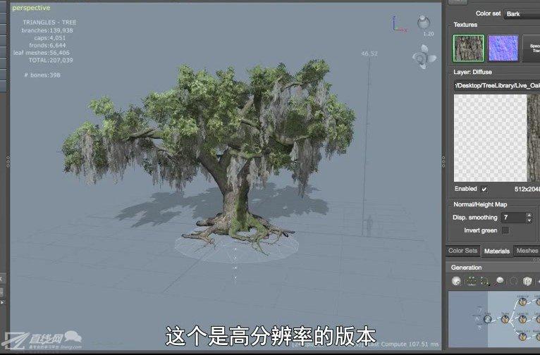 想必大家都已领略过电影《阿凡达》中如梦似幻的潘多拉原始丛林,其中逼真的树叶与果实、奇特的植物与景观,无不令人称羡。在享受这场视觉盛宴的同时,你是否也很好奇,究竟这样的逼真效果是如何制作出来的?你是否也跃跃欲试,想把心目中的丛林美景、奇妙设计逼真地展现出来?工欲善其事,必先利其器。我们为大家精心准备了《阿凡达》中3D树木制造者Speedtree系列教程。