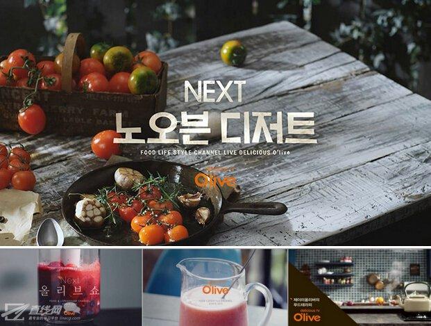 O'live 韩国电视频道 / 2014 2012 2011 Idents