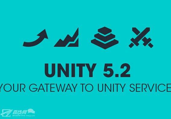 unity 5.2版本发布图片
