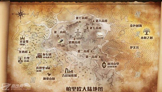 电影《精灵王座》曝光制作特辑 奇幻异世界展示唯美细节