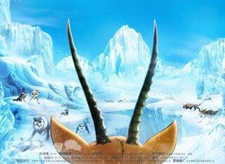 动画电影《藏羚王》11月6日公映 先导海报和剧场版预告曝光