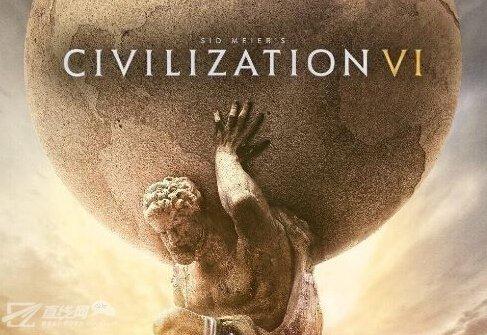 《文明6》预告片宣传图