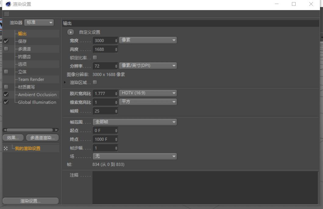 把c4d导出的obj序列导入到plexus里之后拖动无动画只有一帧