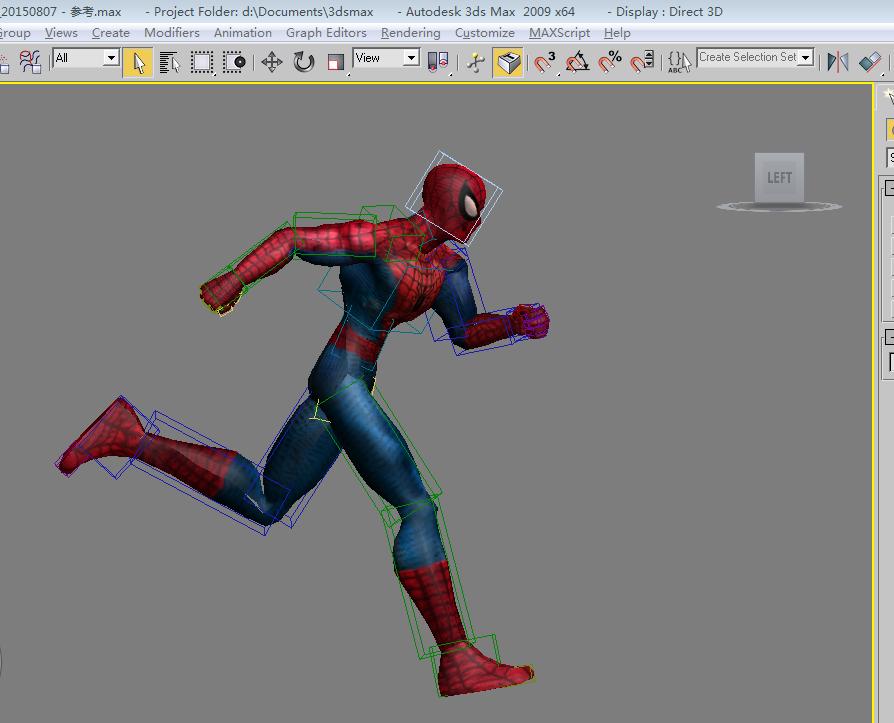 蜘蛛侠跑步3d模型 - 下载页面