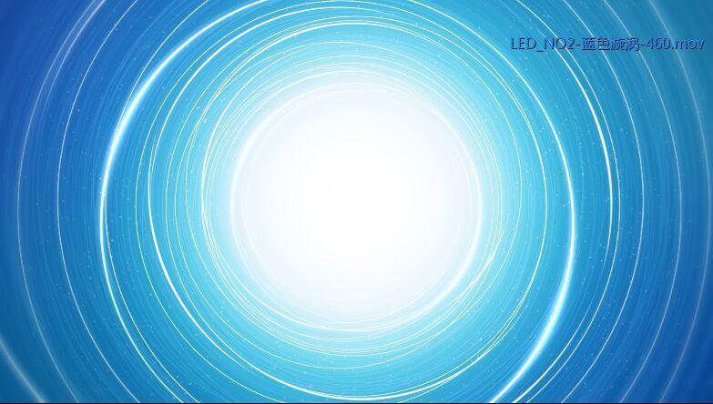 蓝色光线漩涡高清动态背景视频素材