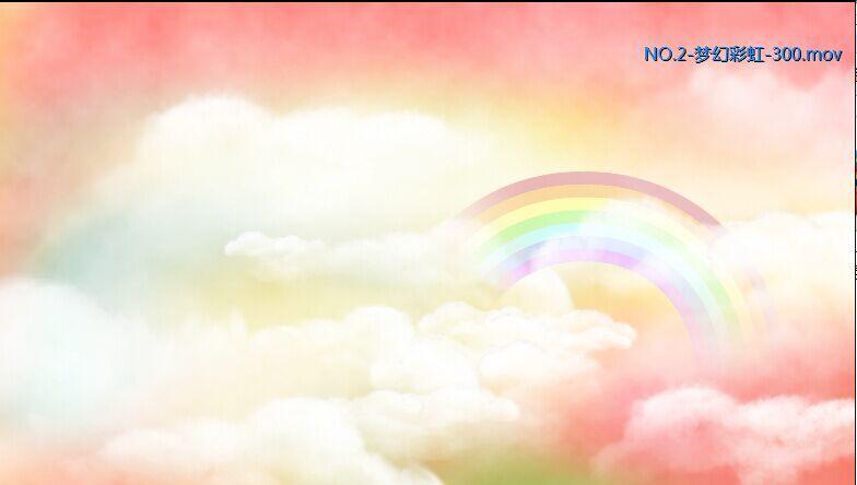 梦幻彩虹白云流动舞台高清动态背景视频素材