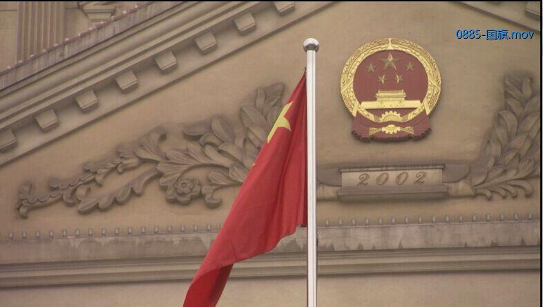 国徽 国旗飘扬 高清实拍视频素材