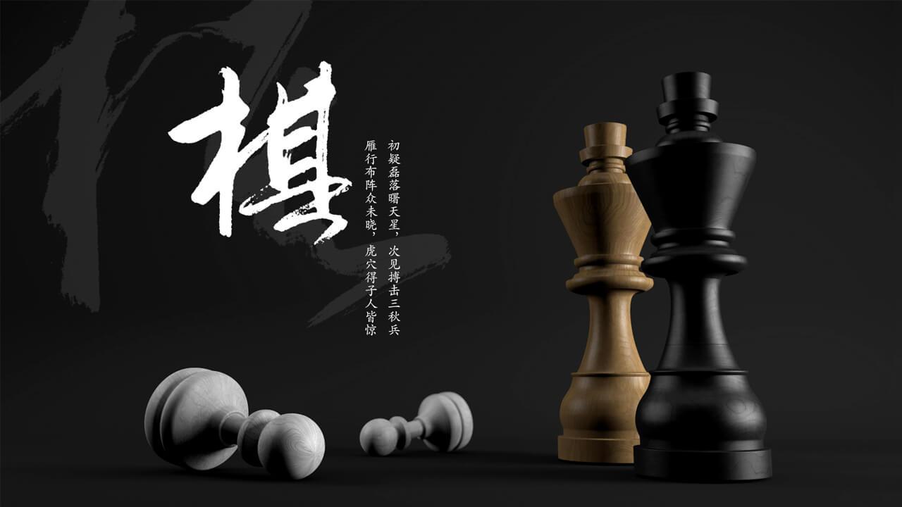 高�:--y�d��n�yja_cinema 4d制作高质感象棋效果图 - c4d教程 - 【直线