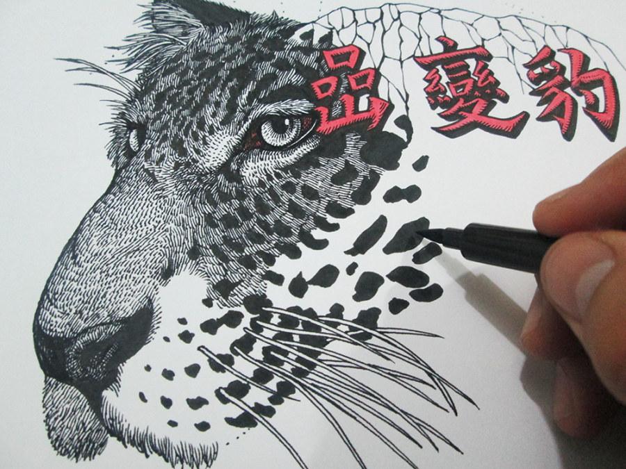 创意围巾手绘设计图
