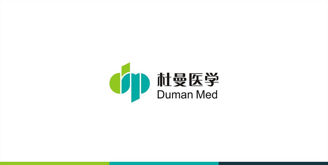 杜曼医学是广州多浦乐科技集团公司的旗下品牌,是一家专注于超声设备及超声换能器(探头)研发、制造的高新技术企业,致力于打造世界一流的超声品牌! 此次合作的目标是想通过捷登的设计语言让冰冷的医疗环境有更多人性化的温暖与关爱。