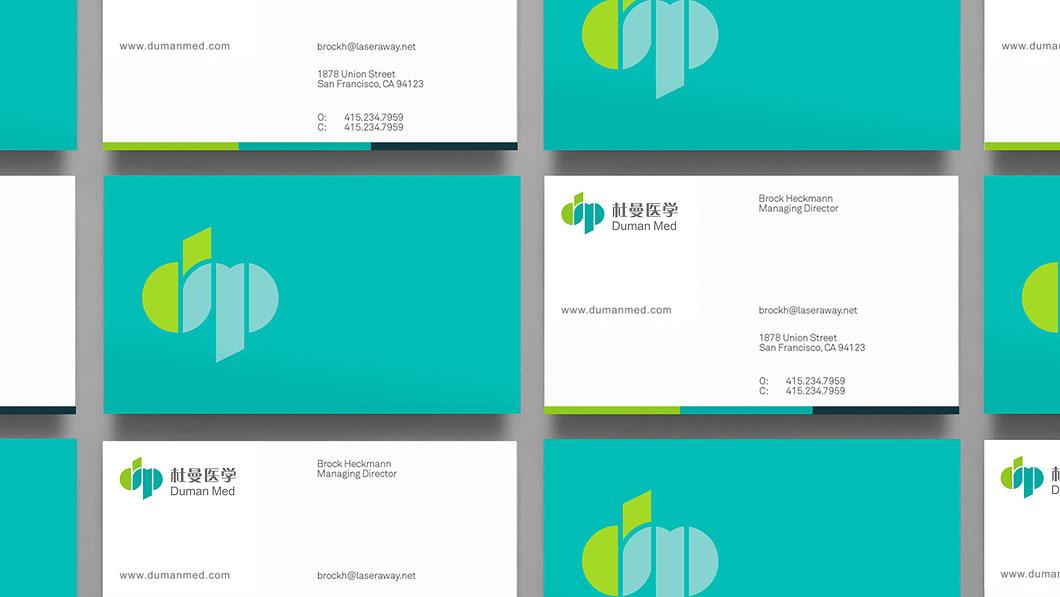 广州品牌vi设计,广州医院vi设计公司