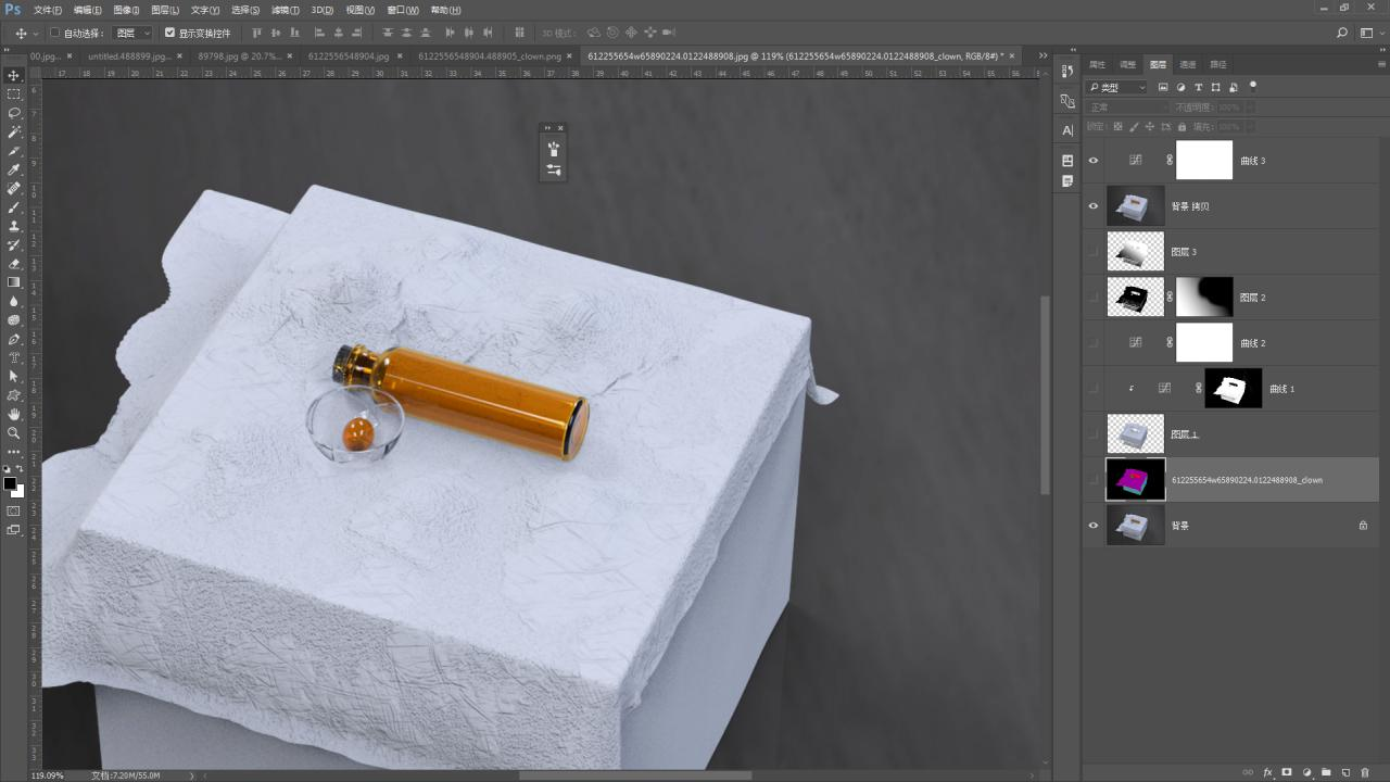 流香瓶子建模渲染