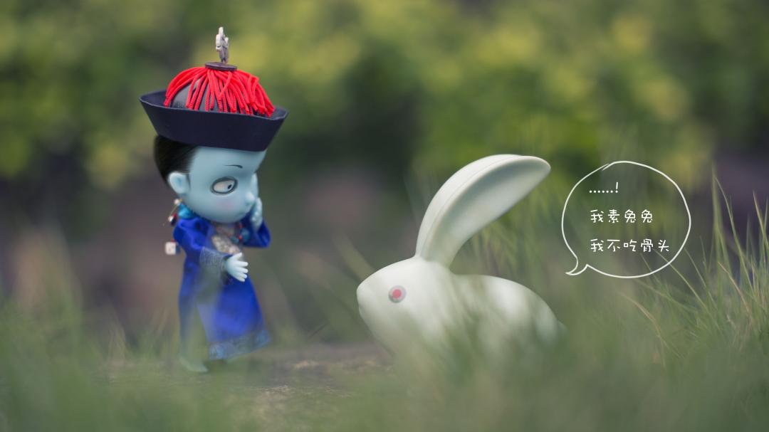 【原创】 【僵小鱼之我和兔兔有个约会(上)_呆萌小僵尸】