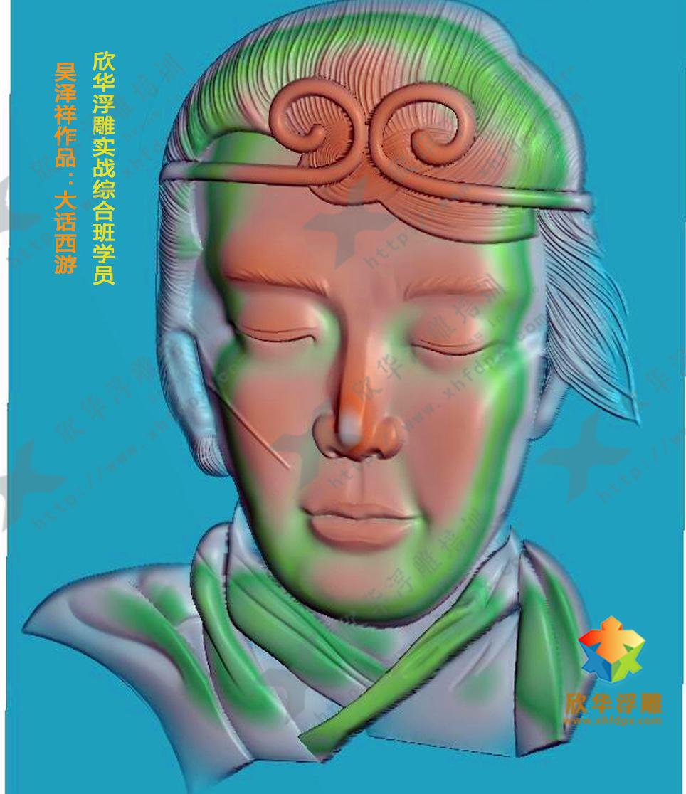 【原创】 【北京精雕设计作品,浮雕作品-欣华浮雕出品】